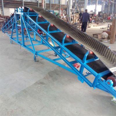 大米微型皮带输送机 兴亚粉料防滑带式输送机生产