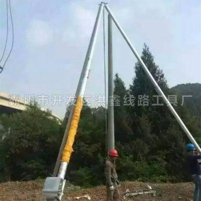 13.5米抱杆价格,洪鑫铝合金人字抱杆价格,无电源场所