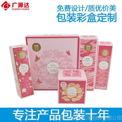 厂家印刷礼品纸盒 面膜彩盒定做白卡纸盒瓦楞盒化妆品包装盒定做