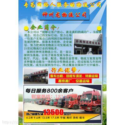 上海到深圳十七米五长平板车拉货 上海到深圳回程货车出租每天有车