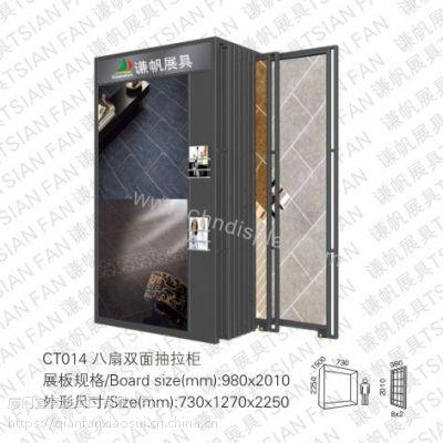 谦帆钢材+木板瓷砖展架 石材展具 石材架 瓷砖展示架子CT014
