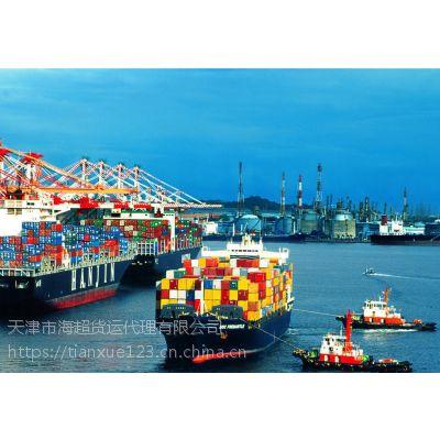 山东临沂到广东惠州门到门海运价格查询 船期几天打到