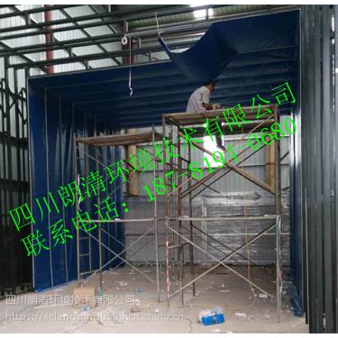 厂家直销伸缩移动式环保油漆房喷漆房 钢结构喷漆件打磨房喷漆房