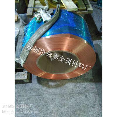 环保C1100镀锡红铜带 环保紫铜带0.2 0.25mm