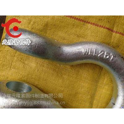 汝州卸扣|g2130 卸扣|卸扣专业厂家|元隆