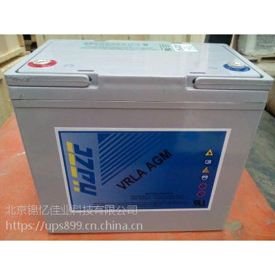 HZB12-100海志蓄电池美国海志12V100AH现货销售
