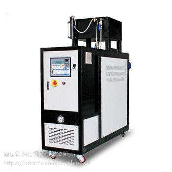 供应玻璃钢模压机控温模温机,玻璃钢模具加热器