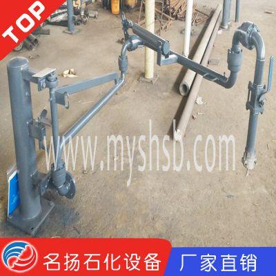 AL2543底部装卸鹤管,液化气装卸车鹤管,液化气装卸臂, 液化气充装
