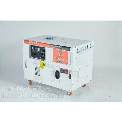 15千瓦静音柴油发电机价格