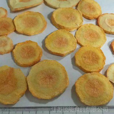 长期供应 冻干胡萝卜粒天然蔬菜干 顶能脱水蔬菜包贴牌加工