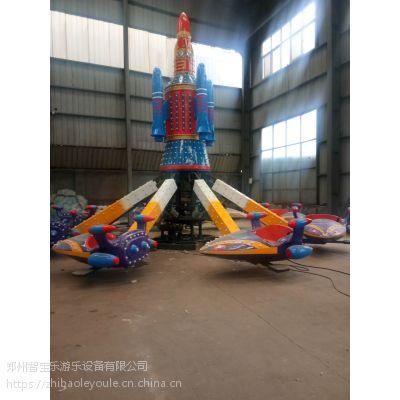 郑州大型游乐设备游乐设备厂家直销 新款飞机 公园 广场 自控飞机定制