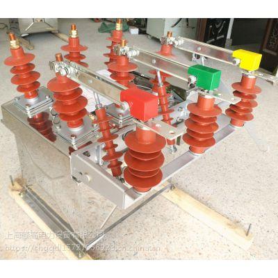 上海赣高厂家直销ZW8-12G/630-20户外高压真空断路器
