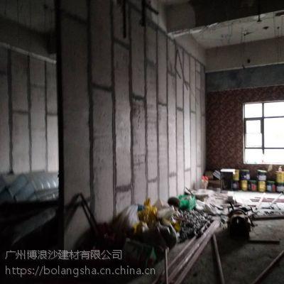 供应广州肇庆佛山轻质隔墙板 水泥新型隔墙工厂直销