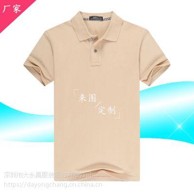 新款短袖纯棉T恤定制