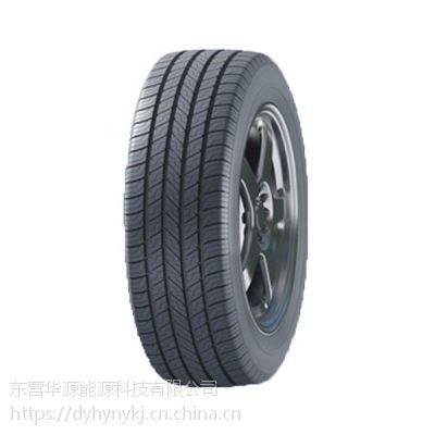 优质全钢重载汽车子午胎、半钢汽车轮胎