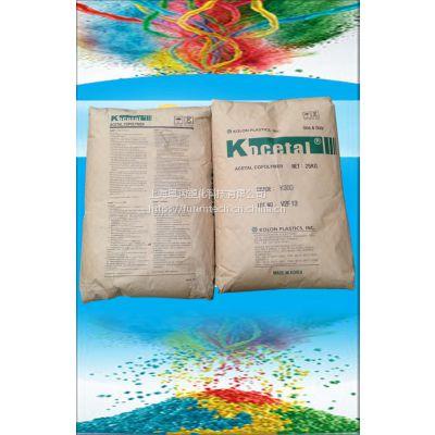 经销韩国可隆POM KOCETAL GF304 GF20%玻纤增强级POM聚甲醛