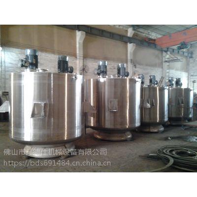 广东聚氨树脂反应釜 机械密封热熔胶生产设备