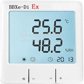 金洋万达/WD90/BBXe-Di本质安全型温湿度表