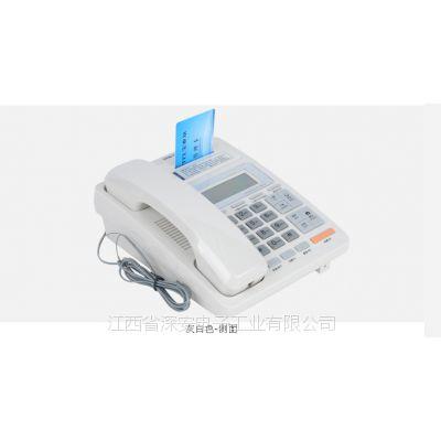T009中诺电话机_插卡电话机厂家价格_中诺无线座机