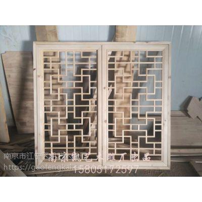 中式花格门窗、南京中式花格门窗、南京花格门窗厂家