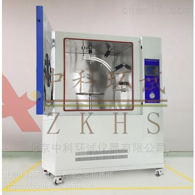 IPX9K高压喷淋试验箱