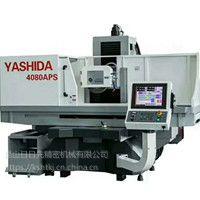 雅仕达4080APS数控磨床新品上市欢迎订购