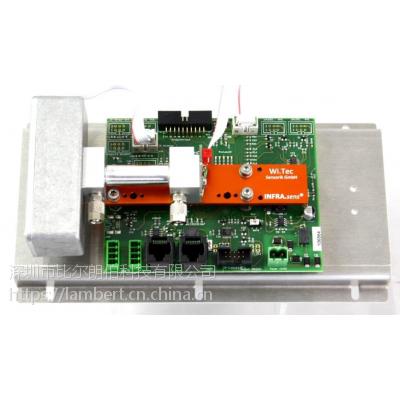 Wi.Tec高端NDIR气体传感模块,检测CH4、CO2、CO、NO等,中红外LED,非分散红外技术