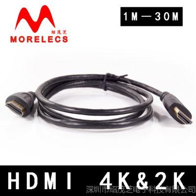 厂家直销hdmi公对公4K高清线1.4版14+1HDMI对HDMI镀金OD4.2黑色