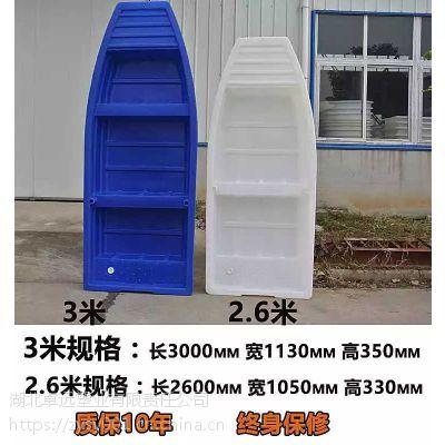 卓远塑业2018新款2-4米塑料养殖船