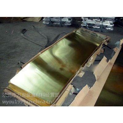 君友现货 h62环保黄铜板规格质量保证 欢迎选购
