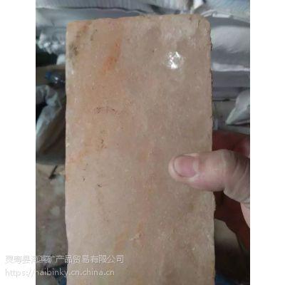 养生会所用盐砖 2厘米盐砖