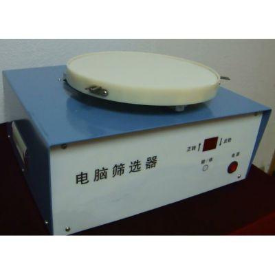 电动筛选器 DSX型 粮食油脂的筛选测定 筛体由三点平面支承 JSS/金时速