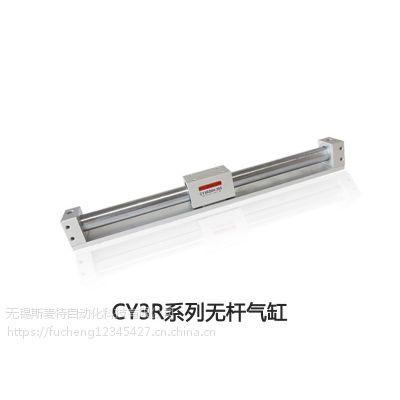 江苏无锡灌装机械标准气缸 斯麦特厂家热销