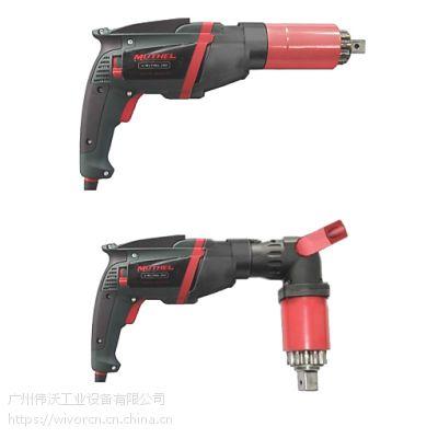 MUTHEL VM-D 电动扭矩扳手 多型号