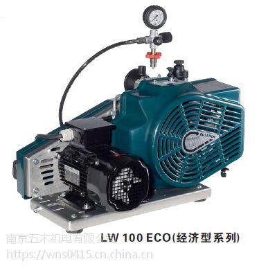 德国爱安达LW 空气压缩机 消防充填泵 LW100