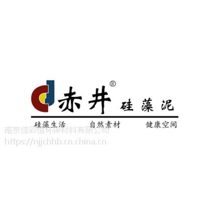 硅藻泥装修材料|南京硅藻泥|南京赤井硅藻泥(在线咨询)