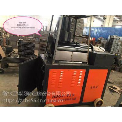 HDCJ-32S全自动钢筋镦粗机衡水亚博