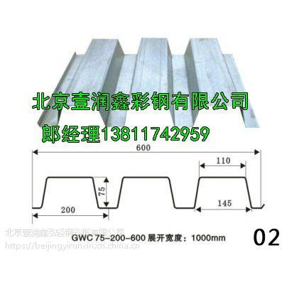 楼承板镀锌楼承板北京楼承板价格通州楼承板北京楼承板安装费