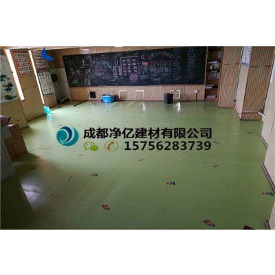 西岗区有没有幼儿园防滑专用耐磨型塑胶地板卖今日价格/新闻资讯