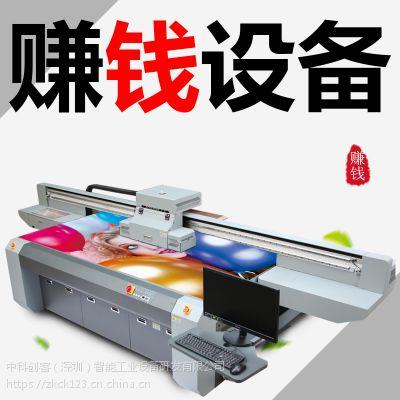 手机壳uv打印机 充电宝外壳uv彩印机3d浮雕tpu万能平板喷绘机