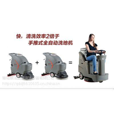 青岛鼎洁盛世清洁设备高美洗地机扫地机洗地机拖地机小型驾驶洗地车