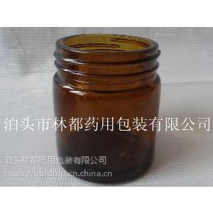 山东青岛林都供应100ml广口玻璃瓶