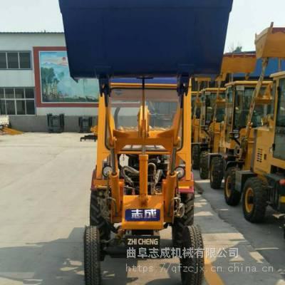 建筑工程机械06型小型装载机 四轮柴油装载机22马力工程小铲车