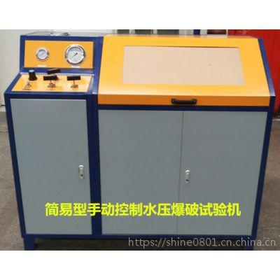 高压水压试验机300mpa 高压液压动力单元