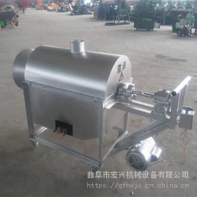 全自动炒货机 炒货机价格 炒板栗机 炒花生机