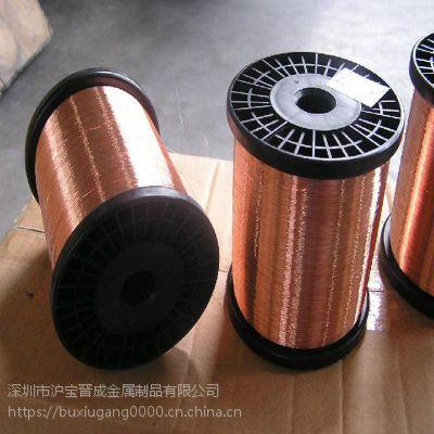 专业供应C1100紫铜丝环保焊接专用T2紫铜丝规格齐全