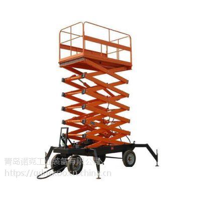华安剪叉式移动升降平台-工厂电动搬运车性能好