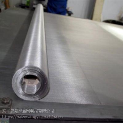 标准304平织120目不锈钢网 过滤专用不锈钢席型网 石油化工专用筛网