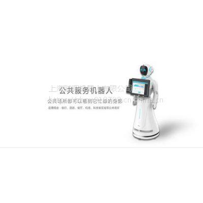 爱丽丝多功能商业迎宾机器人用于银行酒店法院机场科技展览馆大堂