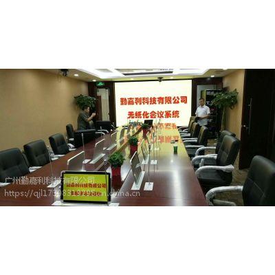 多功能会议设备QJL上海勤嘉利品牌超薄液晶升降一体机 智能多功能无纸化会议终端 电子桌牌 电动翻转器